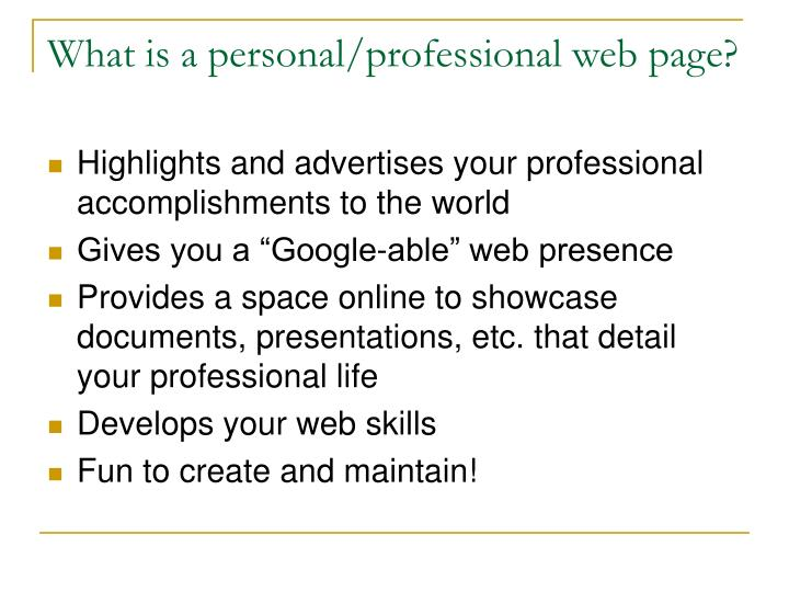 What is a personal professional web page