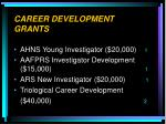 career development grants
