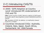 2 c introducing cvg tg