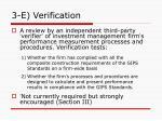 3 e verification