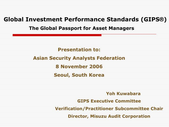 global investment performance standards gips n.