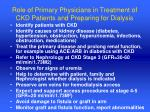 role of primary physicians in treatment of ckd patients and preparing for dialysis