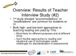 overview results of teacher interview study 2