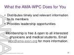 what the ama wpc does for you22
