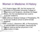 women in medicine a history13