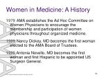 women in medicine a history15