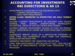 accounting for investments rbi directions as 13