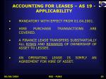 accounting for leases as 19 applicability