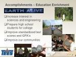 accomplishments education enrichment