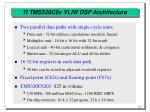 ti tms320c6x vliw dsp architecture15