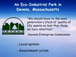 an eco industrial park in devens massachusetts
