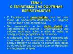 tema 1 o espiritismo e as doutrinas espiritualistas8