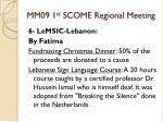 mm09 1 st scome regional meeting15