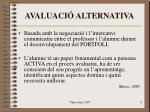 avaluaci alternativa
