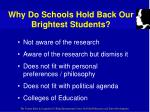 why do schools hold back our brightest students