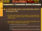 component 2 schoolwide reform strategies