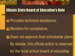 illinois state board of education s role