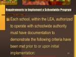 requirements to implement a schoolwide program