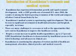 introduction of kazakhstan s economic and medical system