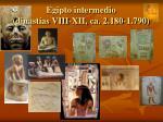 egipto intermedio dinast as viii xii ca 2 180 1 790