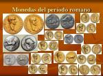 monedas del per odo romano