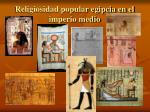religiosidad popular egipcia en el imperio medio