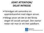 joint attention delat intresse