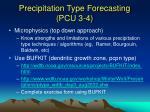 precipitation type forecasting pcu 3 4