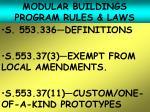 modular buildings program rules laws19