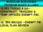 modular buildings program rules laws22