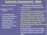 authentic assessment math