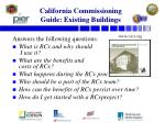 california commissioning guide existing buildings
