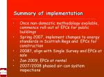 summary of implementation1