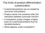 the limits of product differentiation customization