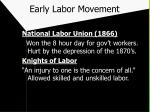 early labor movement