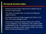 personal income index