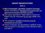 height modifications 504 2
