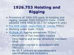 1926 753 hoisting and rigging