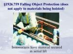 1926 759 falling object protection does not apply to materials being hoisted