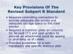 key provisions of the revised subpart r standard5