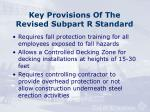 key provisions of the revised subpart r standard6