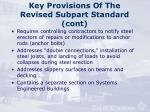 key provisions of the revised subpart standard cont