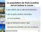 la population de paris centre est en baisse cause