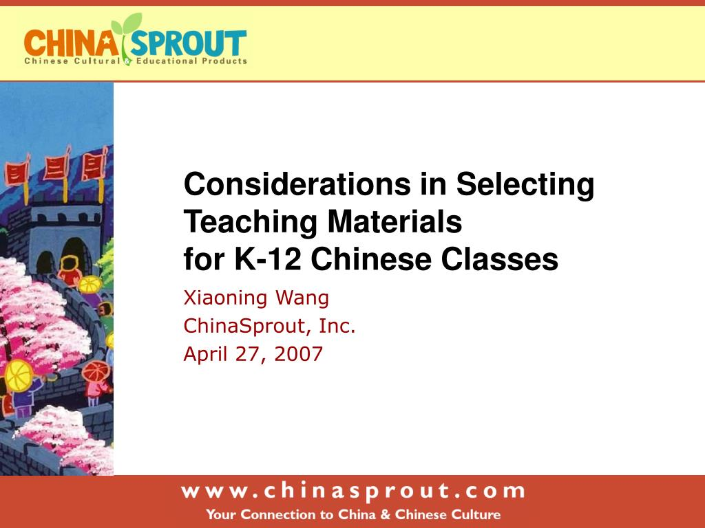 considerations in selecting teaching materials for k 12 chinese classes l.