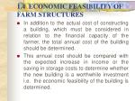 1 4 economic feasibility of farm structures