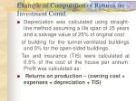 example of computation of returns on investment contd