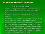 steps in seismic design