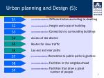 urban planning and design s