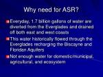 why need for asr