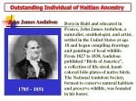 outstanding individual of haitian ancestry